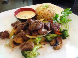 Lunch Hibachi - LH2 New York Strip